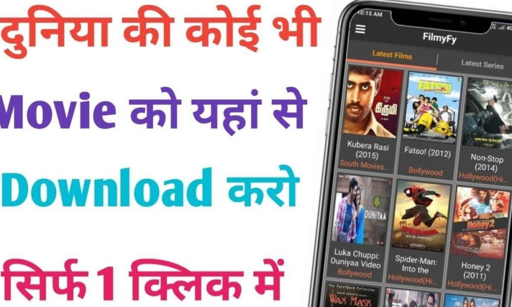 download hollywood movies for free on mobile