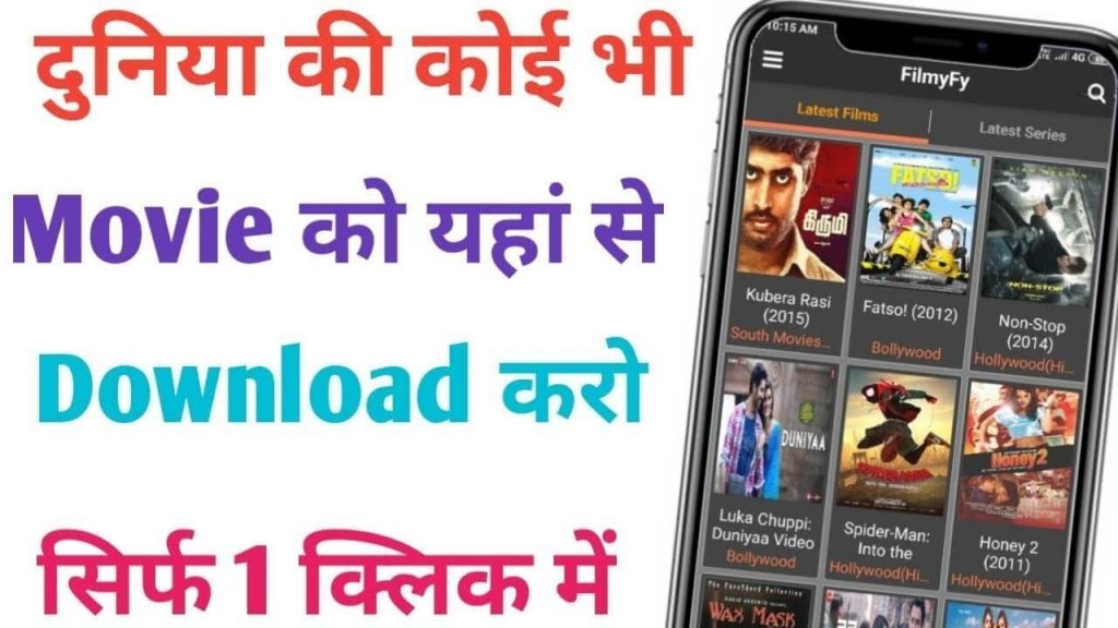 Filmywap - Download Bollywood, Hollywood, South, Tamil, Punjabi Movies Free Download 2019