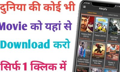 Filmywap - Download Bollywood, Hollywood, South, Tamil, Punjabi Movies Free Download 2020