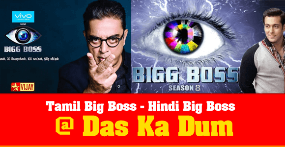 Big-boss-hindi-vs-tamil