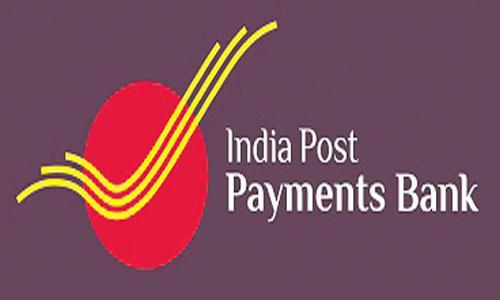 india-post-payments-bank-to-start-Operation
